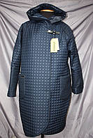 Женская стеганная  куртка еврозима, фото 1