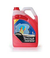 Жидкость для омывания стекол VeryLube Красный пингвин -22