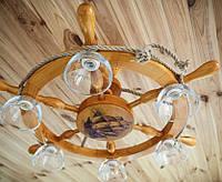 Большая деревянная люстра Штурвал с корабликом на 6 лампочек. Ручная работа