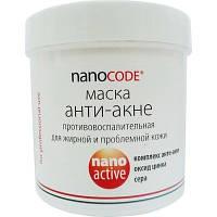 Маска Анти-Акне противовоспалительная для жирной и проблемной кожи, 250 мл