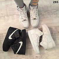 Женские кроссовки сникерсы форсы высокие Nike air max 40 41 р  белые черные