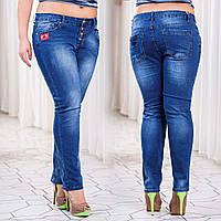 Женские стильные джинсы в больших размерах 6117