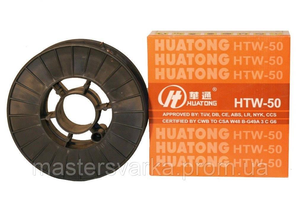 Проволока сварочная омедненая HUATONG HTW-50 ф 0,8 мм (катушка 5кг)