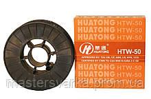 Проволока сварочная омедненая HUATONG HTW-50 ф 0,6 мм (катушка 5кг)