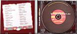 Музичний сд диск ВЯЧЕСЛАВ ДОБРЫНИН Золотые песни (2008) (audio cd), фото 2