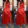 Пеньюар халат атлас+стринги Красный длинный