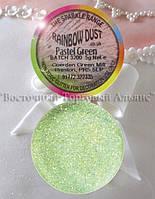 Харчові Блискітки Rainbow Dust - Pastel Green - Пастельний Зелений