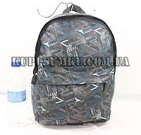Молодежный оригинальный  городской рюкзак на каждый день