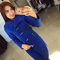 Пальто женское Сабрина синее , магазин пальто