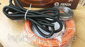 FENIX ( теплые полы )нагревательные секции