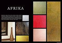 Декоративное покрытие AFRICA Эльф Декор.Цена за фасовку 8 кг. Доставка по Украине,купить,цена.