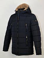 Зимние куртки и парки