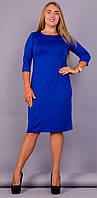 Платье больших размеров Арина. Элетрик