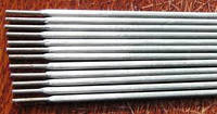 Электроды Т-590