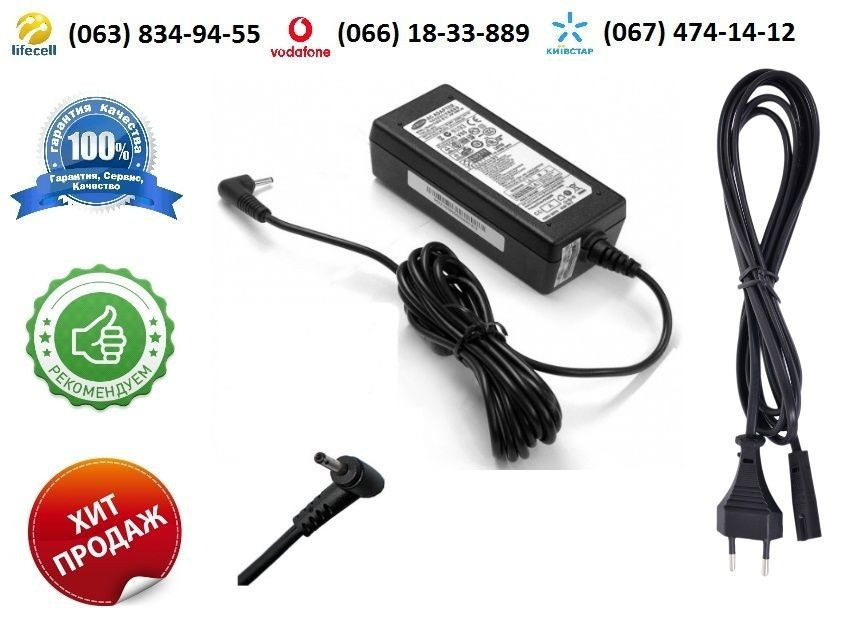 Зарядное устройство Samsung AD-4012NHF (блок питания)