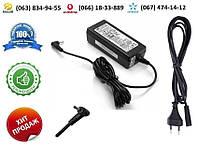 Зарядное устройство Samsung XE500T1C (блок питания)
