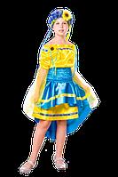 Украинка патриотический костюм для девочки
