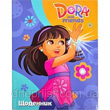 Щоденник В5 /интегр.обл. глянец / Dora 2