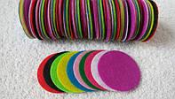 Кружечки из фетра, диаметр 4 см цветные