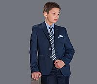 Пиджак синий Ron Новая форма