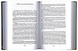 Записки уцелевшего: роман в жанре семейной хроники. Сергей Голицын, фото 6