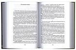 Записки уцелевшего: роман в жанре семейной хроники. Сергей Голицын, фото 7