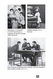 Записки уцелевшего: роман в жанре семейной хроники. Сергей Голицын, фото 9