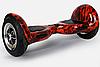 Гироскутер Smart Balance Wheel U-8 10 дюймов Bluetooth, фото 3