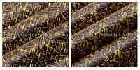 Трансферы — переводные листы для шоколада — 81535 Новый Год Золото Modecor