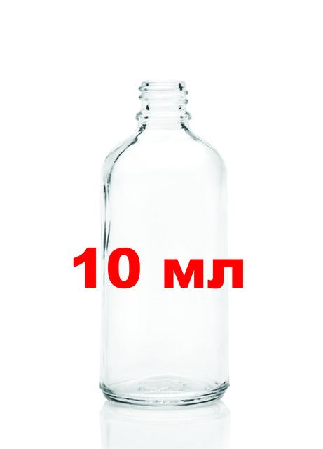 Ароматизатор 10 мл флакон оптом