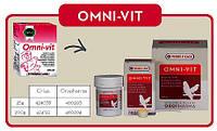 Витамины для попугаев и птиц Oropharma Omni -Vit (Versele Laga)