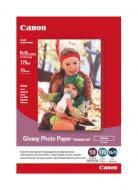 Бумага для фотопринтера Canon GP-501 10х15 (0775B005)