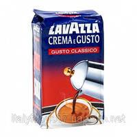 "Кофе молотый ""Lavazza Crema e Gusto"" GUSTO CLASSICO. 250гр."