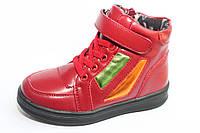 Демисезонная обувь оптом для девочек от производителя MLV  разм (с 26-по 31)
