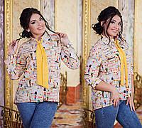 """Элегантная женская рубашка в больших размерах 1027-1 """"Галстук Армани"""""""