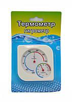 Термометр-гигрометр , фото 1