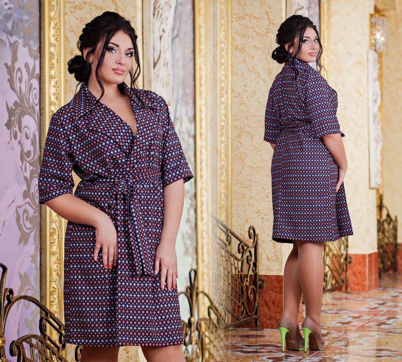 c9e231ca011 Женское стильное платье-рубашка в больших размерах 1029-1