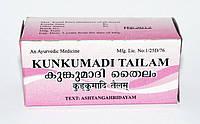 Шафрановое масло для лица , Кумкумади  /Kumkumadi tailam, Arya Vadia Sala / 10 мл.