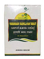 Варанади Кашаям таблетки ,Нагарджуна / Varaanadi Kashaayam tablet /  Nagarjuna/ 100 таб