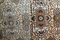 Стирка и химчистка ковров поселок Котовского