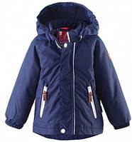 Зимняя куртка для мальчика Reima Shed 511214A,цвет 6980