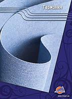 Рулонные шторы из особых видов ткани Одесса и Украина приглашаем дилеров, уникальные дилерские варианты
