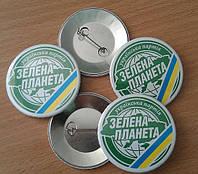Значки с логотипом на заказ в Украине
