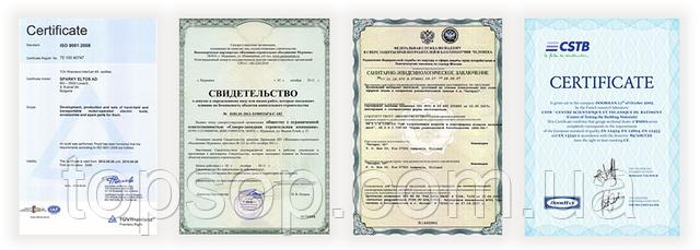Сертификаты и документы на Интоксик
