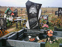 Памятник из гранита №045