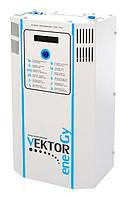 Электронный однофазный стабилизатор напряжения VEKTOR ENERGY WIDE Vnw-8000