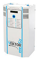 Электронный однофазный стабилизатор напряжения VEKTOR ENERGY LUX VNL-10000