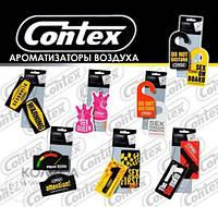 Ароматизаторы Contex ( Освежители воздуха в машину Контех) SEX FIRST