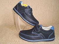 Туфли Clibee F-78 Размеры 27,30