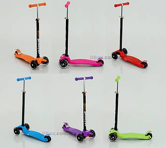 Самокат детский BEST Maxi Scooter PU до 70 кг светящиеся колеса